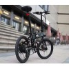 Electric Bicycle D4S